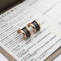 Bvlgari Earrings #884823