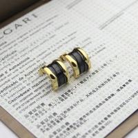 Bvlgari Earrings #884824