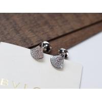 Bvlgari Earrings #884827