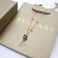 Bvlgari Necklaces #884881