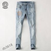 Versace Jeans For Men #884948