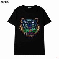 Kenzo T-Shirts Short Sleeved For Men #885343