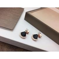 Bvlgari Earrings #885530