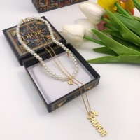 Christian Dior Necklace #885560