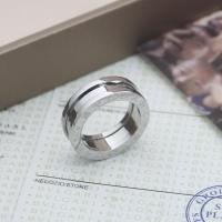 Bvlgari Rings #885573