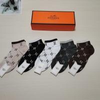 Hermes Socks #885703