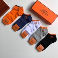 Hermes Socks #886571