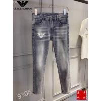 Armani Jeans For Men #886964