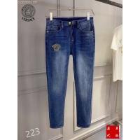 Versace Jeans For Men #886965
