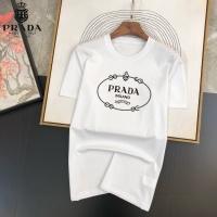 Prada T-Shirts Short Sleeved For Men #888046