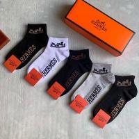 Hermes Socks #888255