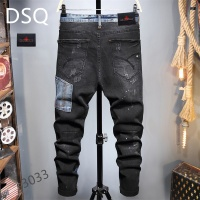 Dsquared Jeans For Men #888429
