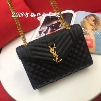 Yves Saint Laurent YSL AAA Messenger Bags For Women #888973