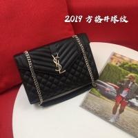Yves Saint Laurent YSL AAA Messenger Bags For Women #888977