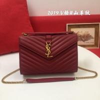Yves Saint Laurent YSL AAA Messenger Bags For Women #888984