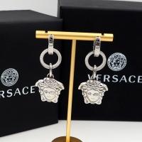 Versace Earrings #890090
