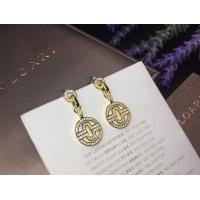 Bvlgari Earrings #890096