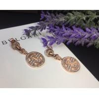 Bvlgari Earrings #890098