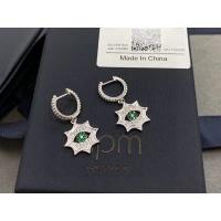 apm Monaco Earrings #890256