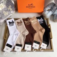 Hermes Socks #890531
