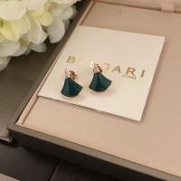 Bvlgari Earrings #890664