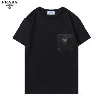 Cheap Prada T-Shirts Short Sleeved For Men #891016 Replica Wholesale [$32.00 USD] [W#891016] on Replica Prada T-Shirts