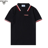Prada T-Shirts Short Sleeved For Men #891023
