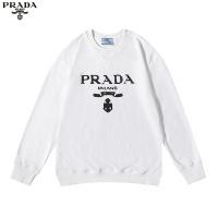 Prada Hoodies Long Sleeved For Men #891584