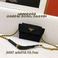 Prada AAA Quality Messeger Bags For Women #891902
