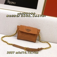 Prada AAA Quality Messeger Bags For Women #891903