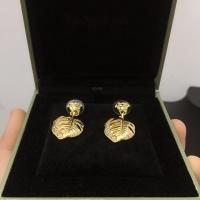 Versace Earrings #892340