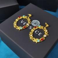 Versace Earrings #892380