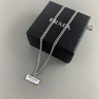 Prada Necklace #892402
