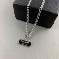 Prada Necklace #892403