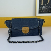 Prada AAA Quality Messeger Bags For Women #892405