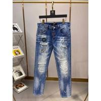Philipp Plein PP Jeans For Men #893118