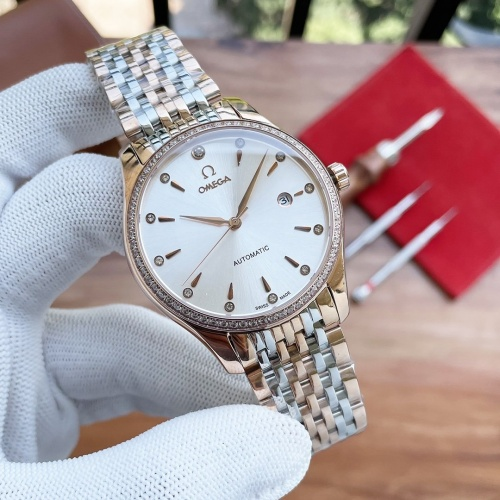 Cheap OMEGA AAA Quality Watches For Men #896788 Replica Wholesale [$230.00 USD] [W#896788] on Replica OMEGA Quality Watches