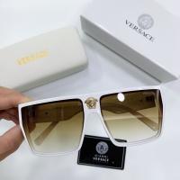 Versace AAA Quality Sunglasses #893986