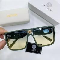 Versace AAA Quality Sunglasses #893989