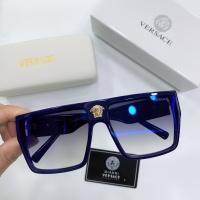 Versace AAA Quality Sunglasses #893991