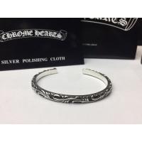 Chrome Hearts Bracelet #894577