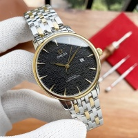 OMEGA AAA Quality Watches For Men #896543