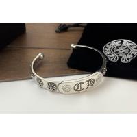 Chrome Hearts Bracelet #896669