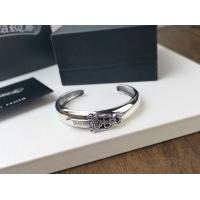 Chrome Hearts Bracelet #896670