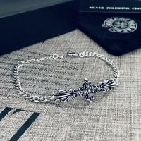 Chrome Hearts Bracelet #899518