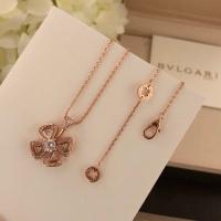 Bvlgari Necklaces #905485