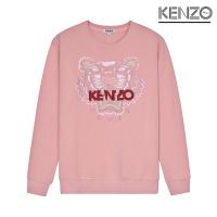 Kenzo Hoodies Long Sleeved For Men #906288