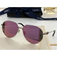 Christian Dior AAA Quality Sunglasses #906331