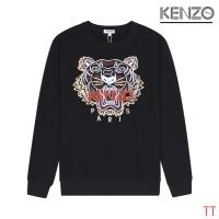 Kenzo Hoodies Long Sleeved For Men #907478