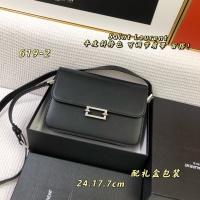 Yves Saint Laurent YSL AAA Messenger Bags For Women #907732
